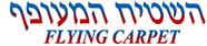 Flying Carpet logo
